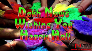 festival of colors wish you a very happy holi whatsapp video