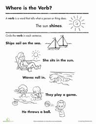 all worksheets high subject verb agreement worksheets