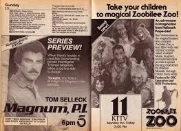 Comfort And Joy Movie 1984 Tv Guide Branded In The 80s