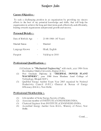 career objective for mechanical engineer resume career objective for it essay paper in civil services louisiana objective for marketing resume customer service career objective objective for marketing resume customer service career objective