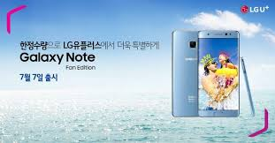 galaxy note 7 fan edition galaxy note fan edition revealed launching july 7th