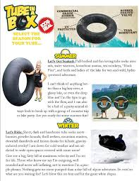 amazon com tube in a box original and best swim and snow inner