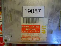 used toyota corolla sr5 all trac parts for sale