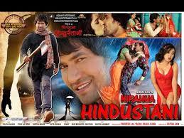 top 10 best dinesh lal yadav u0027nirahua u0027 bhojpuri movies of all time