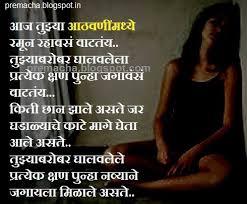 graphics for marathi love letter graphics www graphicsbuzz com