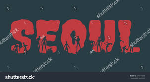 halloween background silhouettes seoul city name zombie silhouettes on stock vector 594774638