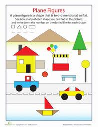 1st grade geometry worksheets u0026 free printables education com