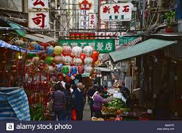 new year lanterns for sale shop signs and lanterns on sale hong kong s central