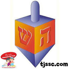 large dreidel large dreidel hey shin card stock at the school supply