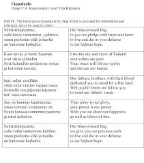 Wave In Flag Lyrics Finland 100 Celebration Ideas U2013 Finlandia Foundation