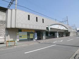 Otōbashi Station