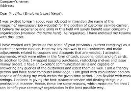 cover letter for kmart job cover letter templates