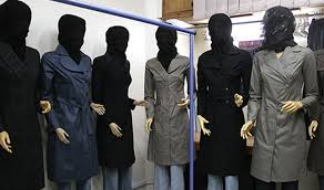 iranian government concerned over violations of women u0027s dress code