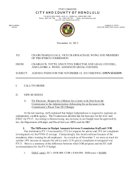 meeting memo memo for tardiness civil service commission meeting