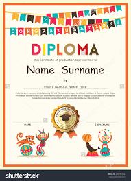 preschool certificates children s certificate template popular and various templates