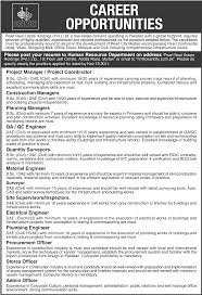 pearl real estate holding pvt ltd career opportunities in multan