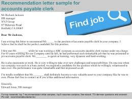sle resume for accounts payable supervisor job interview computer science assignment help computer science homework sle