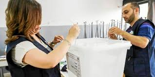 ouverture des bureaux de vote liban ouverture des bureaux de vote pour les législatives monde