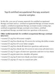 occupational therapy cover letter essays in periodicals beowulf