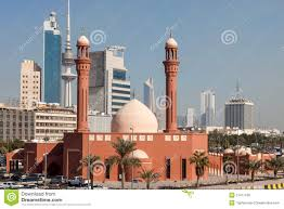 red mosque in kuwait city stock photo image 51417168