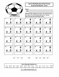 around the world multiplication worksheets multiplication com
