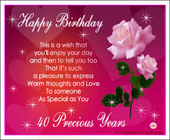 free email birthday cards free e card with roses picture hearts and verse and twinkly
