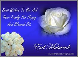 best wishes to you and your family for happy and blessed eid