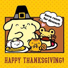happy thanksgiving black friday sale starts tomorrow at japanla