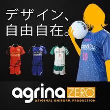 desain kaos futsal jepang boas compras rakuten global market anglin uniform ag c001 custom