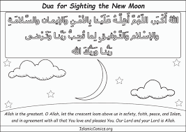 colouring pages eid eid norooz persian preschool farsi