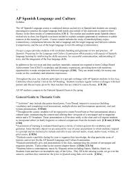 ap spanish language sample essays 2013 ap spanish language syllabus