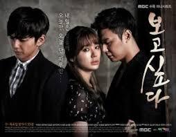 film korea sub indo streaming drama korea i miss you subtitle indonesia