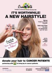 donate hair give of yourself to others donate hair to cancer patients