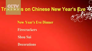 New Years Eve Traditions Chinese Lunar New Year U0027s Eve Traditions Youtube