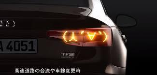 audi headlights audi launches matrix emoticon headlights in japan autoevolution