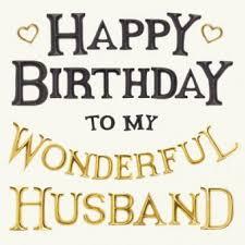 happy birthday cards for husband happy birthday bro