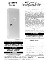 asco power technologies series 300 operator s manual