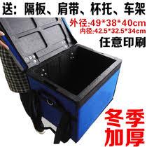 rangement 駱ices cuisine packs de glace sac de rangement du meilleur taobao