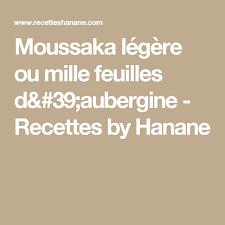 de cuisine hanane moussaka légère ou mille feuilles d aubergine recettes by hanane