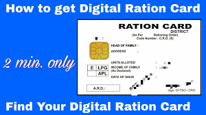 how to get digital ration card online full proc with loop