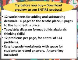 grade tape strip diagram worksheets for adding and subtracting