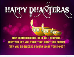 dhanteras celebration wishes candles with quotes images