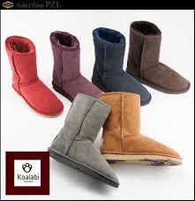 ugg boots australia shop sale rakuten ichiba shop pzl rakuten global market koalabi australia