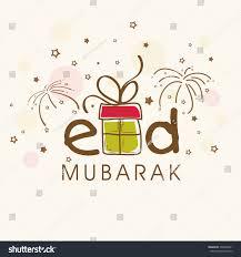 Eid Card Design Eid Mubarak Celebrations Greeting Card Design Stock Vector