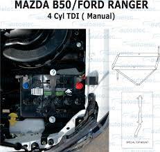dual battery tray system ford pj pk 2007 011 ranger mazda bt50