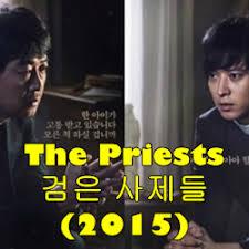 beat the devil s tattoo korean movie the exclusive beat the devil s tattoo 2015 review korean movie talk