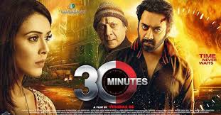 30 minutes movie review ratings star cast story songs actors