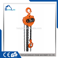 manual lifting chain block working manual lifting chain block