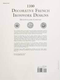 1100 decorative ironwork designs dover pictorial archive