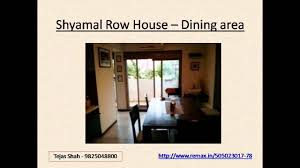 3bhk row house for sale in shyamal row house ahmedabad india